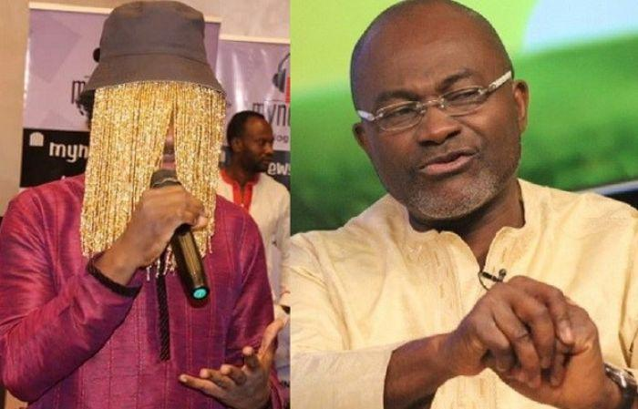 """GHc25m Anas Suit: """"You're Foolish, Who The Hell Do You Think You Are"""" – Ken Agyapong Throws Bomb In Court"""