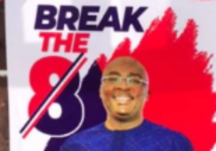 Politics in Ghana, especially between the New Patriotic Party (NPP) and the National Democratic Congress (NDC), is becoming increasingly interesting (NDC).